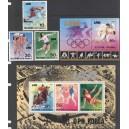 Põhja-Korea - Los Angeles 1984 olümpia IV, **