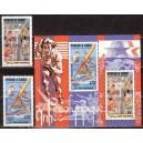 Djibouti - olümpia Los Angeles 1984, **