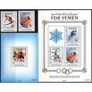 Lõuna-Jeemen - Sarajevo 1984 olümpia, **