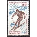 Kesk-Aafrika Vabariik - Grenoble 1968 olümpia, **