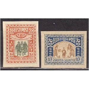Eesti 1920, Vigastatud sõduritele, **