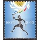 Eesti - 2004, Ateena olümpia, **