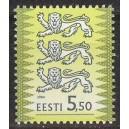 Eesti - 2004, Eesti vapp, **