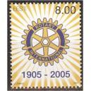 Eesti - 2005, Rotary 100, **