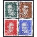 Eesti 1938, 100 a. Õpetatud Eesti Selts, ploki margid temp.