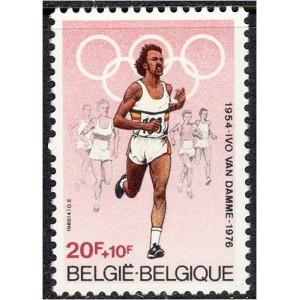 Belgia - Ivo Van Damme võistlus, MNH