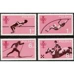 Poola - 60 a. Poola olümpiakomiteed, MNH