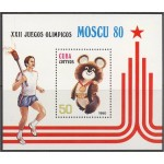 Kuuba - Moskva ´80, puhas (MNH)