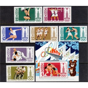 Mongoolia - Moskva 1980 olümpia, **