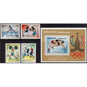 Iraak - Moskva 1980 olümpia, **