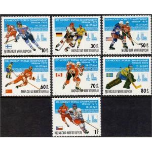 Mongoolia - jäähoki MM 1979, **