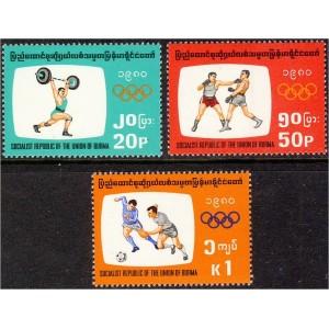 Birma - Moskva 1980 olümpia, **