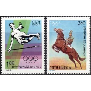 India - Moskva 1980 olümpia, **