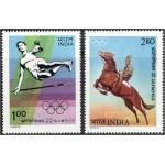 India - Moskva ´80 olümpia, puhas (MNH)