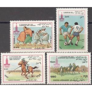 Afghanistan - Moskva 1980 olümpia, **
