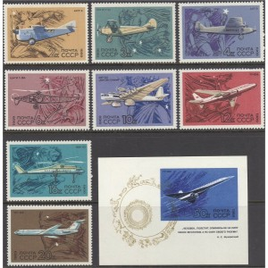 NSVL - lennukid 1969, **