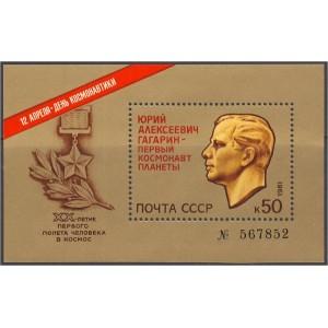 NSVL - 12. aprill kosmonautika päev 1981, **