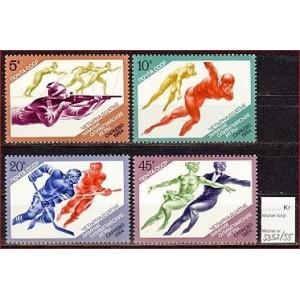 NSVL - Sarajevo 1984 olümpia, **