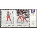 Kasastan - Lillehammer 94 olümpia, MNH