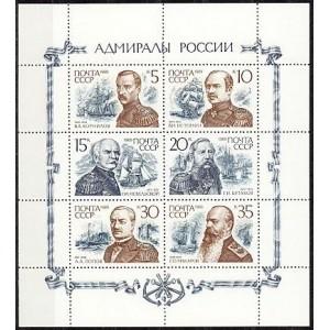 NSVL - Venemaa admiralid 1989, **
