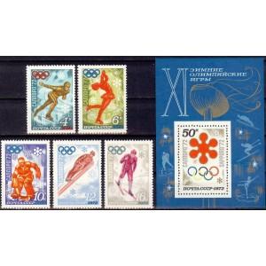 NSVL - Sapporo 1972 olümpia, **