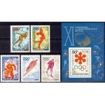 NSVL - Sapporo 1972 olümpia, MNH