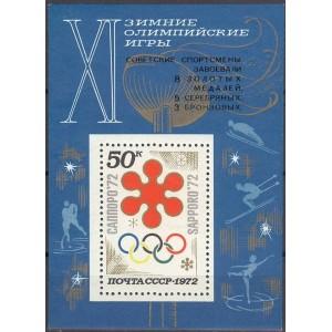 NSVL - Sapporo 1972 olümpiavõitjad, **