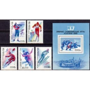 NSVL - Calgary 1988 olümpia, **