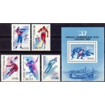 NSVL - Calgary 1988 olümpia, puhas (MNH)