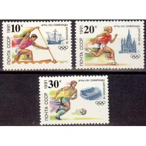 NSVL - Barcelona 1992 olümpia, **