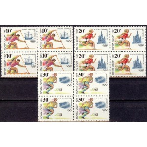 NSVL - Barcelona 1992 olümpia, 4x **