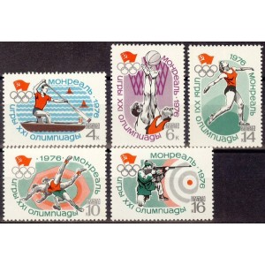 NSVL - Montreal 1976 olümpia, **
