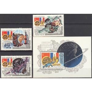 NSVL - kosmos 1982, MNH