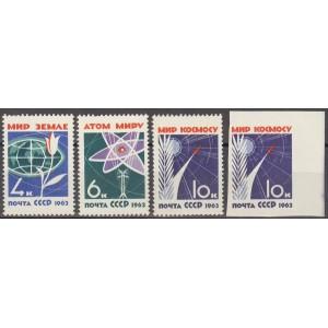 NSVL - Rahu maailma 1963, puhas (MNH)