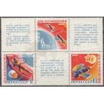 NSVL - Kosmonautika päev 1968, MNH
