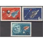 NSVL - Kosmonautika päev 1964, MNH