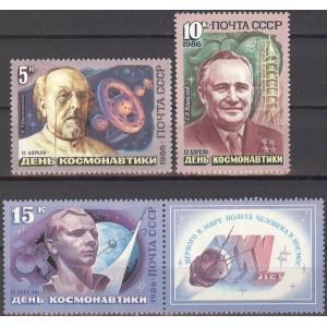 NSVL - Kosmonautika päev 1986, MNH