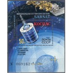 NSVL - Sputnikusüsteem Sarsat 1987, MNH