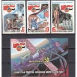 NSVL - koostöö NSVL-Süüria 1987, puhas