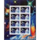 NSVL - Kosmonautika päev 1990, MNH