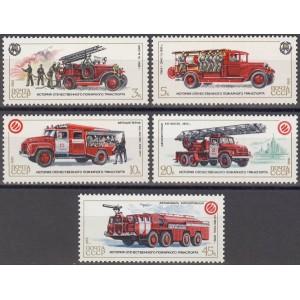 NSVL - tuletõrjeautod 1985, **