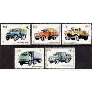 NSVL - veoautod 1986, **
