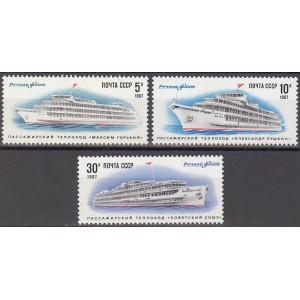 NSVL - reisilaevad 1987, **