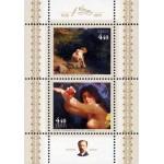 2001 Johann Köler 175, puhas (MNH)