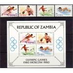 Zambia - Moskva ´80, puhas (MNH)
