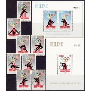 Belize - Moskva 1980 olümpia, **
