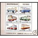 Põhja-Korea - 1992 ühistransport, MNH