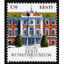 Eesti - 1994 Eesti Kunstimuuseum 75, **