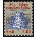 Eesti - 1999, Jõulupuu Tallinnas 1441, **