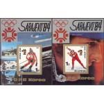 Põhja-Korea - Sarajevo 1984, plokid **